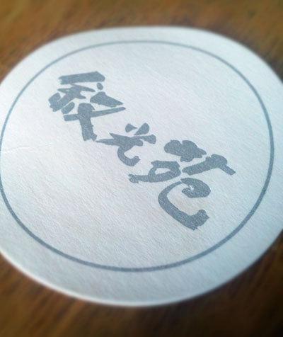 2012073001.jpg